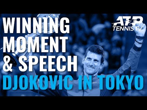 Novak Djokovic Winning Moment & Victory Speech | Tokyo 2019