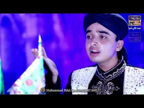 Milad Manaya Ay Naat Album 2016-17 M Bilal Qadri Hakeem Amir Sultani 03086768036 (Ghousia Studio) HD