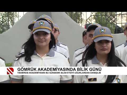 Gömrük Akademiyasında Bilik Günü (Real TV)