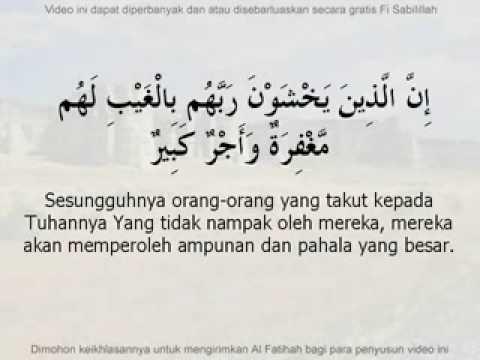 Surah Al Mulk dan terjemahan.