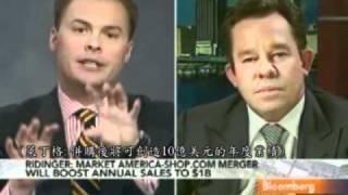 Repeat youtube video JR接受彭博電視 (Bloomberg TV) 專訪 - 美安公司併購Shop.com