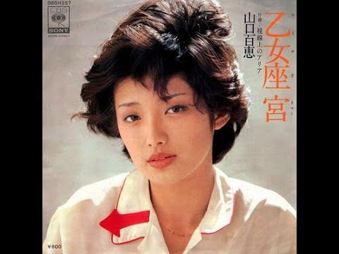 【My favorite'song】視線上のアリア /  山口百恵 / 藤三郎