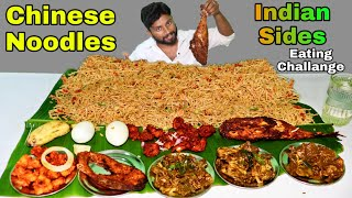 CHINESE NOODLES VS INDIAN SIDE DISH FIRST TIME IN TAMIL EATING CHALLENGE BOYS