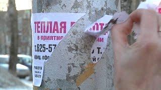 30.03.2016 Рейд дружинников
