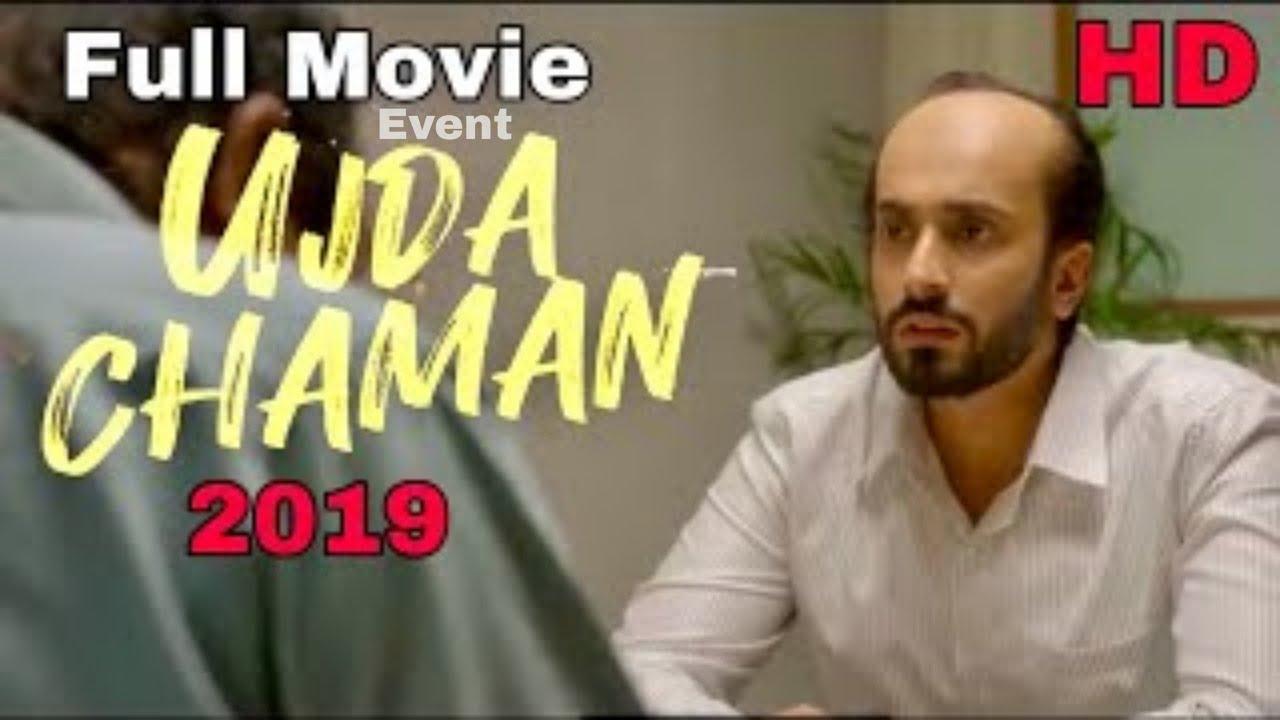 Download Ujda Chaman Full Movie 2019   Sunny Singh, Maanvi Gagroo, Abhishek Pathak, Promotional Event