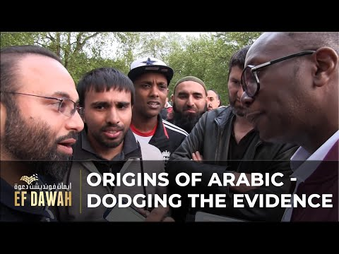 Origins of Arabic: Dodging the Evidence