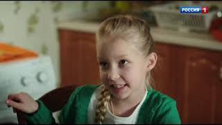 ПРИМАНКА 4 2017, фильм про любовь, мелодрама новинка