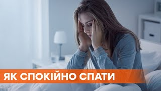 Расстройства сна после коронавируса можно ли это исправить