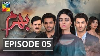 Bharam Episode #05 HUM TV Drama 18 March 2019