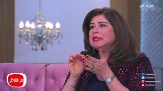 معكم منى الشاذلي | مفاجأة من إبنة الشاعر حسين السيد عن أغنية ست الحبايب اتكتبت واتلحنت في التليفون