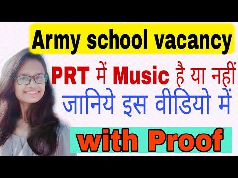Army school vacancies   full information   music vacancy h ya nhi with call recording of helpdesk
