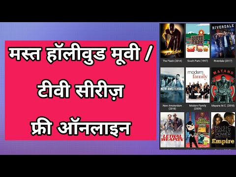 Watch latest Hollywood movies 2018 720p • watch latest tv shows online free
