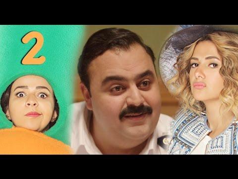 """مسلسل نيللي وشريهان - الحلقه الثانيه وضيف الحلقه """"شيكو""""   Nelly & Sherihan - Episode 2"""