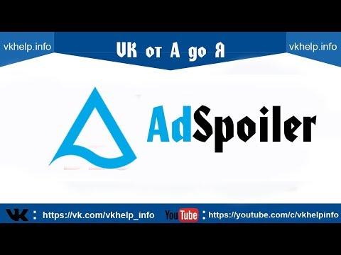 Расширение для поиска групп на бирже рекламы ВКонтакте