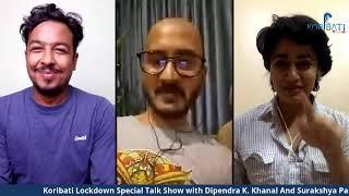 Koribati Lockdown Special Talk Show with Dipendra K. Khanal And Surakshya Panta