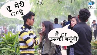 Funny Talk With Cute Girl | Rocky Roy | The Great Indian Prank