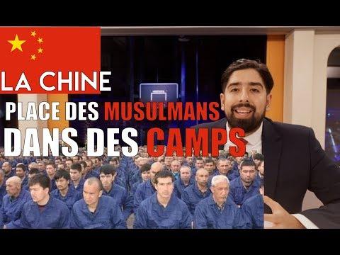 LA CHINE ENFERME DES MUSULMANS 🇨🇳 🇨🇳