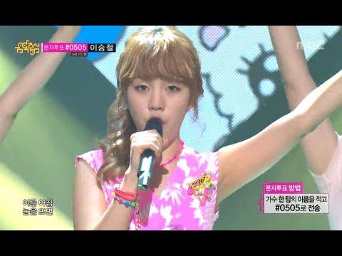 음악중심 - Baek Ah-yeon - A Good Boy, 백아연 - 어 굿 보이 Music core 20130629