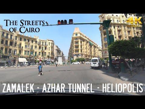 Zamalek → El Azhar Tunnel → Heliopolis - Driving in Cairo, Egypt 🇪🇬