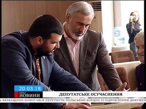 ТРК ВіККА: «За» електронну техніку: для черкаських обранців встановили обладнання для е-голосування