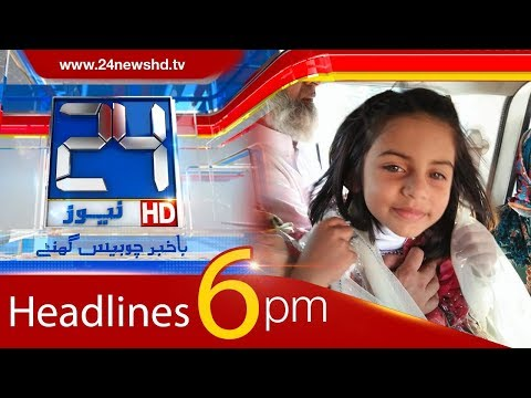 100 Stories In 10 Minutes | 6:00 PM News Headlines | 11 January 2018