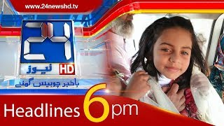 100 Stories in 10 Minutes | 6:00 PM News Headlines | 11 January 2018 | 24 News HD