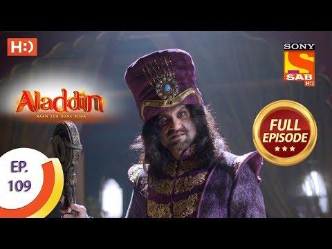 Aladdin - Ep 109 - Full Episode - 15th January, 2019