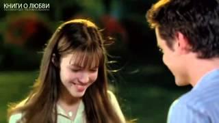 Трейлер: «Спеши Любить» (2002, рус суб)/ A WALK TO REMEMBER TRAILER (2002, RUS SUB)