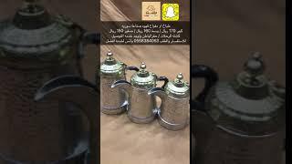 طباخ او مفواح صناعة سوريه