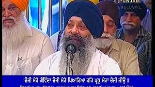 Bhai Ravinder Singh Ji Hazoori Ragi Sri Darbar Sahib - Sodar Di Chowki (24-08-2018)