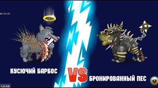 КРЕВЕТКО-СОБАКА против СОБАКО-МЕДВЕДЯ Mutant fighting cup 2   2