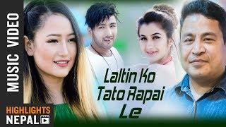 Laltin Ko Tato Rapai Le | Melina Rai | Mahesh Silpakar | New Nepali Lok Geet | Anjali Adhikari