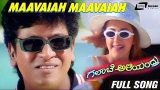 Maavaiah Maavaiah   Galate Aliyandru   S.Narayan   Doddanna   Kannada Full Video Song