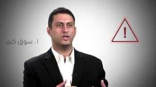 من فكرة إلى شركة: مقدمة في ريادة الأعمال | Week 2 - S2