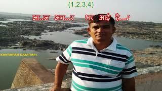 Tujhse Naaraz Nahi Zindagi Lata Mangeshkar.......Karaoke........तुझसे नाराज़ नहीं ज़िन्दगी