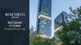 Neva Towers - Готовые апартаменты премиум-класса