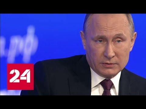 Путин про Улюкаева:
