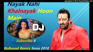 Nayak Nahi Khalnayak Hai Tu || Khalnayak | Kavita & Vinod Rathod | Sanjay Dutt | Hindi Song