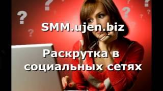 видео Образец договора возмездного оказания информационных услуг