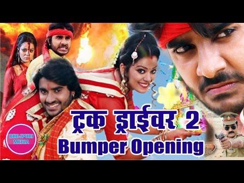 Truck Driver 2 Bhojpuri Movie II Bumper...