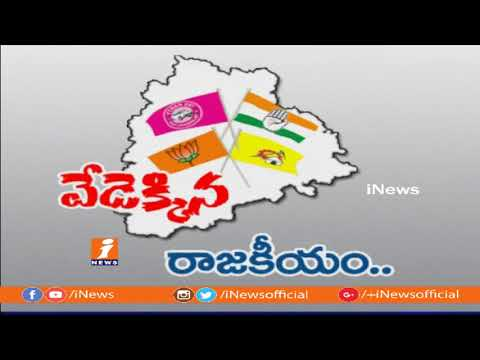 CM KCR To Announce Telangana Assembly Dissolution After Cabinet Meeting Tomorrow?  iNews
