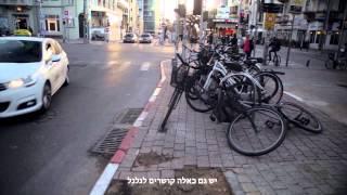 ראיון עם גנב אופניים - הסרטון שכל רוכב חייב לראות.  סרט לחברת קריפטונייט