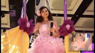 新娘演唱 范瑋琪-最重要的決定