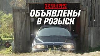КРУТОЙ БОЕВИК!