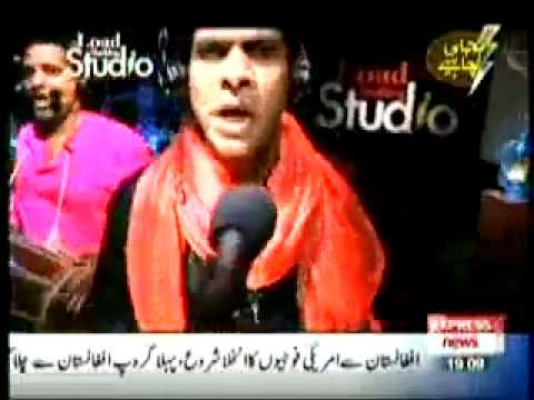 Mera Pyara Pakistan Aur Loadshedding