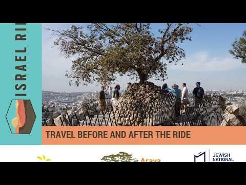 Israel Ride Instructional Video Series: Travel