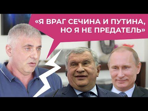 Леонид Невзлин о