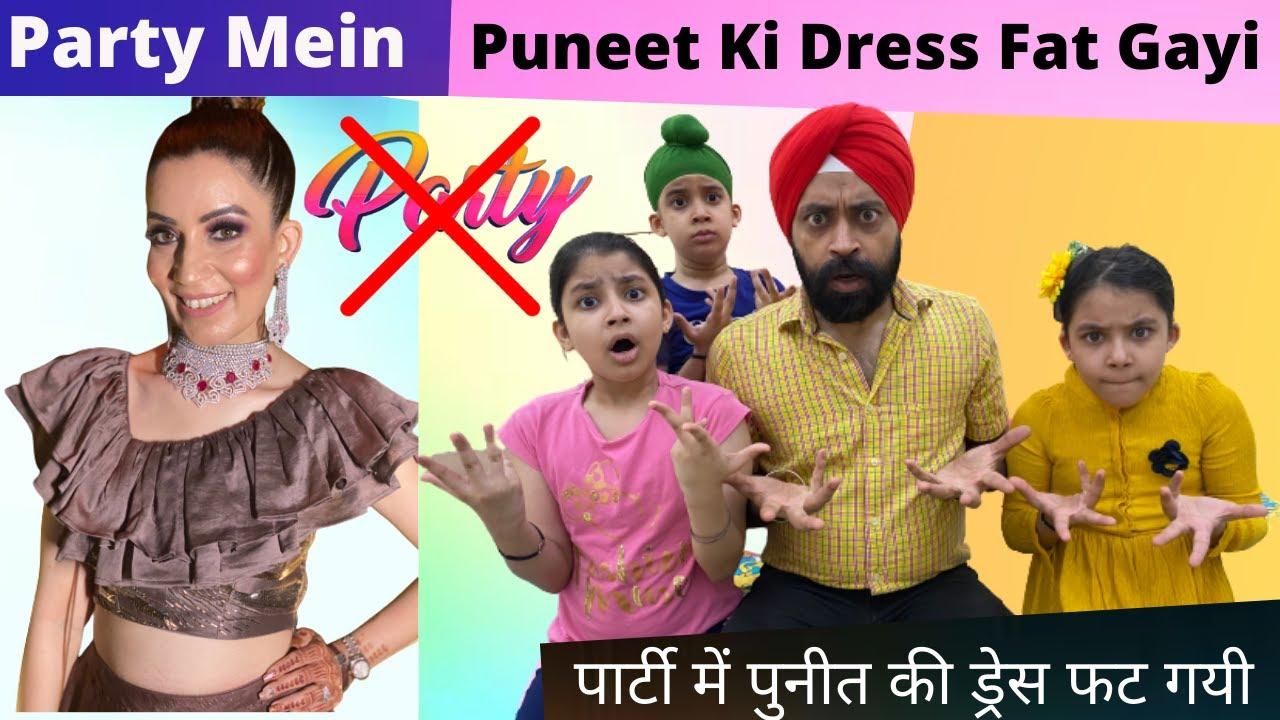 Download Party Mein Puneet Ki Dress Fat Gayi | RS 1313 VLOGS | Ramneek Singh 1313