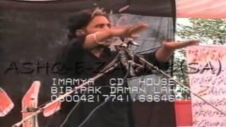 Shahadat Shazada Qasim(as) - Zakir Malik Sajid Hussain Rukan