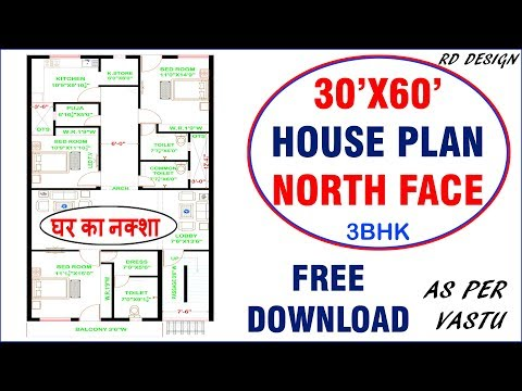 30 x 60 north facing house plans | vastu house floor plans